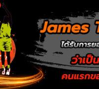James Torch